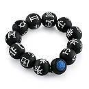Black Panther Kimoyo Bead Glass Bracelet by RockLove - Large
