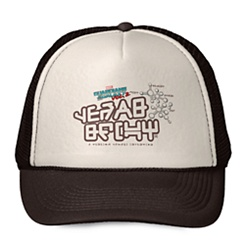 Star-Lord Trucker Hat - Guardians of the Galaxy Vol. 2 - Customizable